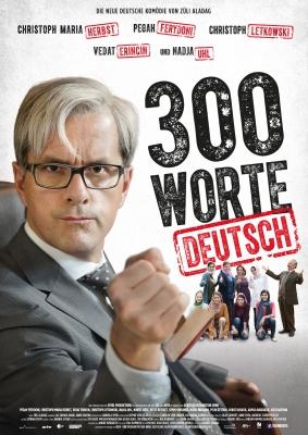 300 WORTE DEUTSCH – Plakat