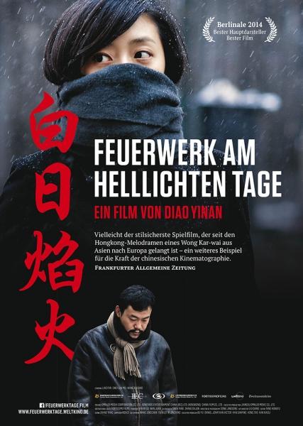 FEUERWERK AM HELLLICHTEN TAGE – Plakat